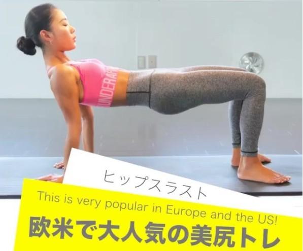 【初耳学】角田聖奈の美尻美足トレーニング方法とは?10/29 毎日放送